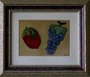 渋柿とぶどう 油絵 14X19cm